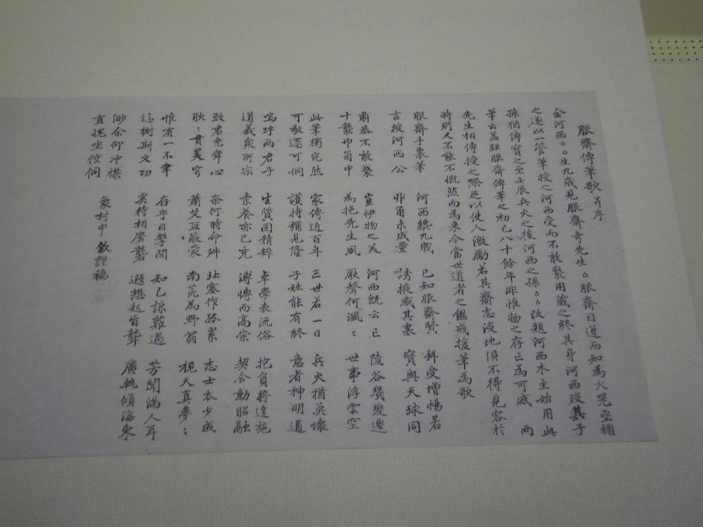 SDC11192.jpg